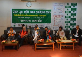 The 1st Nepal Young Farmers Conference 2016